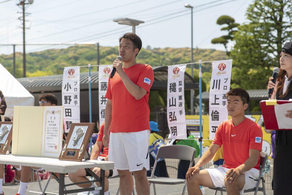 諫早グルメフェスティバル 第33回テニス日本リーグの結果報告と個人表彰3